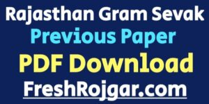 Rajasthan Gram Sevak Previous Year Question Paper PDF Download