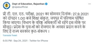 Rajasthan BSTC Result 2021 Name Wise Cut Off Merit List